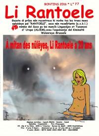 Li Rantoele - 77  - bontins 2016  - Li Rantoele / bontins 2016