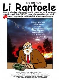 Li Rantoele - 74  - Li Rantoele / esté 2015