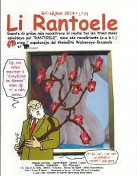 Li Rantoele - 71  - 2014  - Li Rantoele / erî-såjhon
