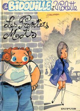 Bidouille et Violette : Les premiers mots (tome 1)
