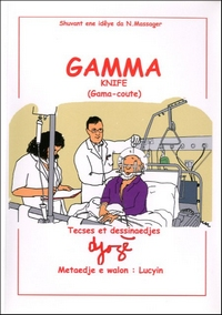 Gamma Knife (Gama-coute)