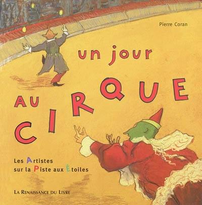 Un jour au cirque
