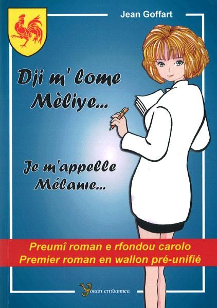 Dji m'lome Mèliye... Je m'appelle Mélanie...