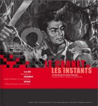 Amélie Nothomb : de la musique avant toute chose
