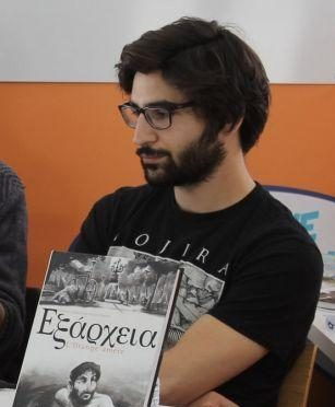 Dimitri Mastoros