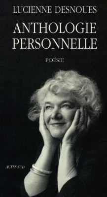 Anthologie personnelle 1947-1997