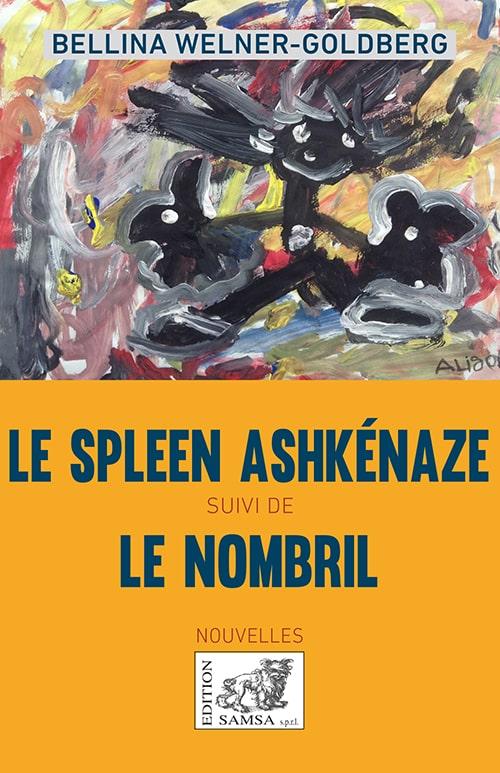 Le spleen ashkénaze, Le nombril