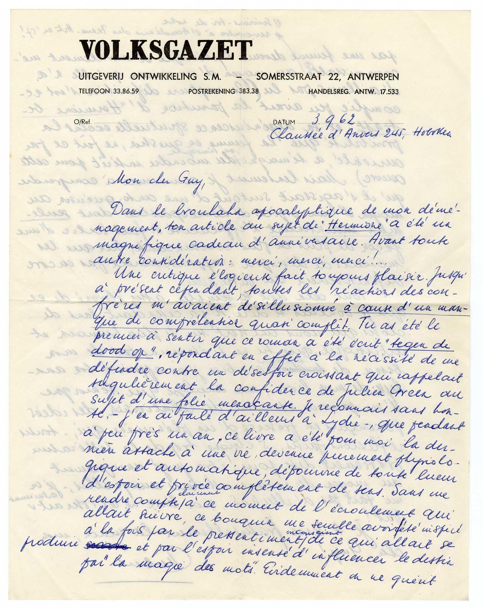 Lettre d'Hubert Lampo à Guy Vaes / crédit : Archives & Musée de la Littérature
