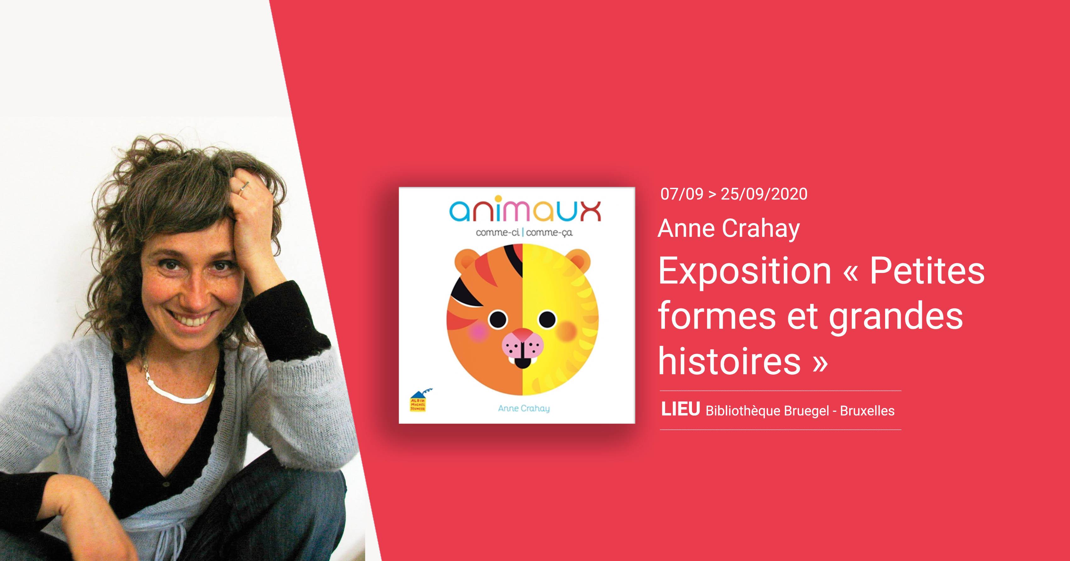 Exposition : Petites formes et grandes histoires