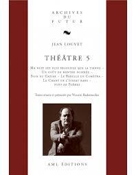 Théâtre 5