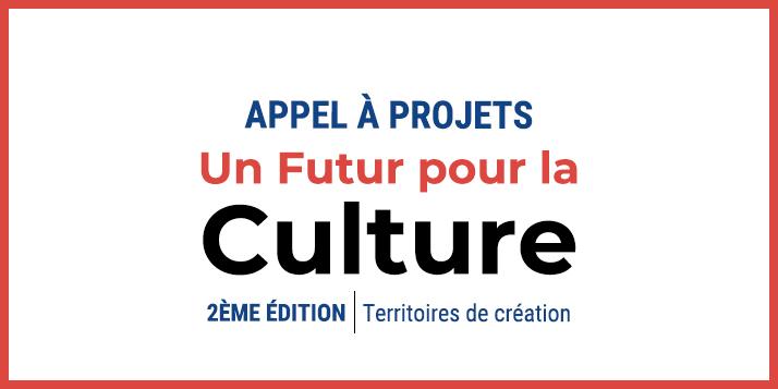 Un Futur pour la Culture: proposez votre propre territoire de création !
