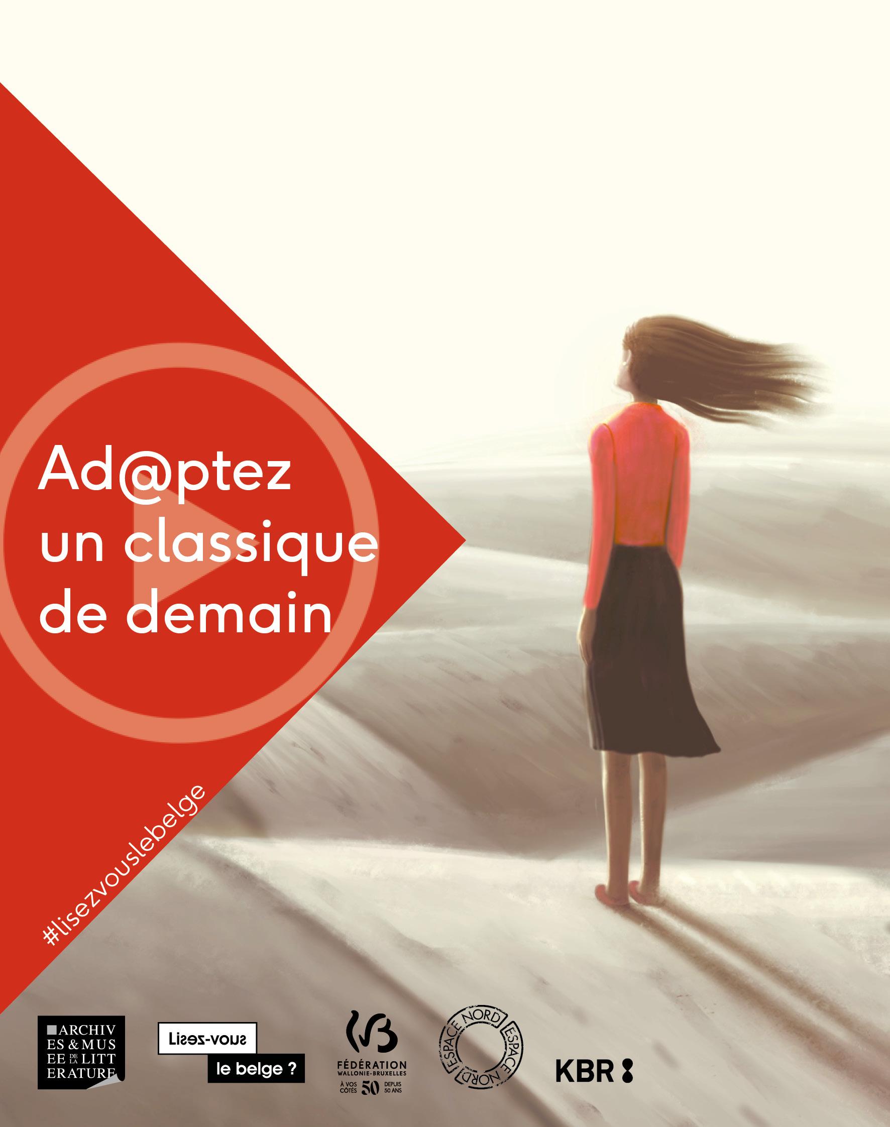 Lancement du concours « Ad@ptez un classique de demain »